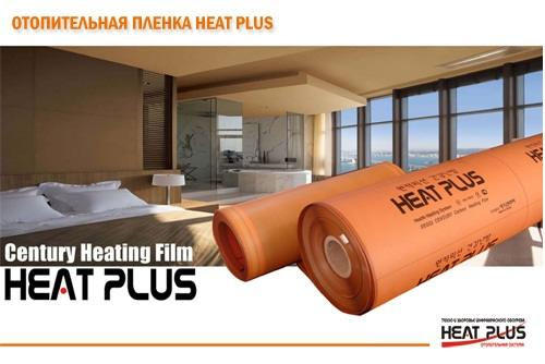 TermoAquaService - Heat Plus Украина