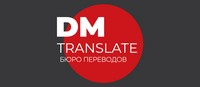 DMTranslate