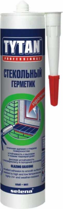 Aquablock універсальний силіконовий герметик для ремонту та .
