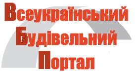 Всеукраїнський будівельний портал